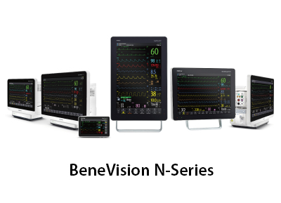 Mindray Announces New BeneVision N-Series Patient Monitoring